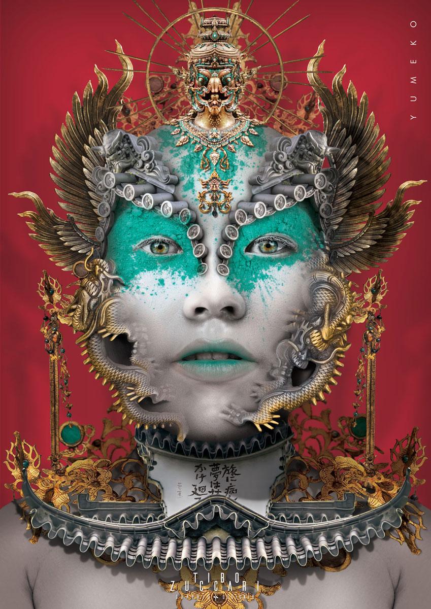 Tibo Zuccari : Un univers extraordinaire